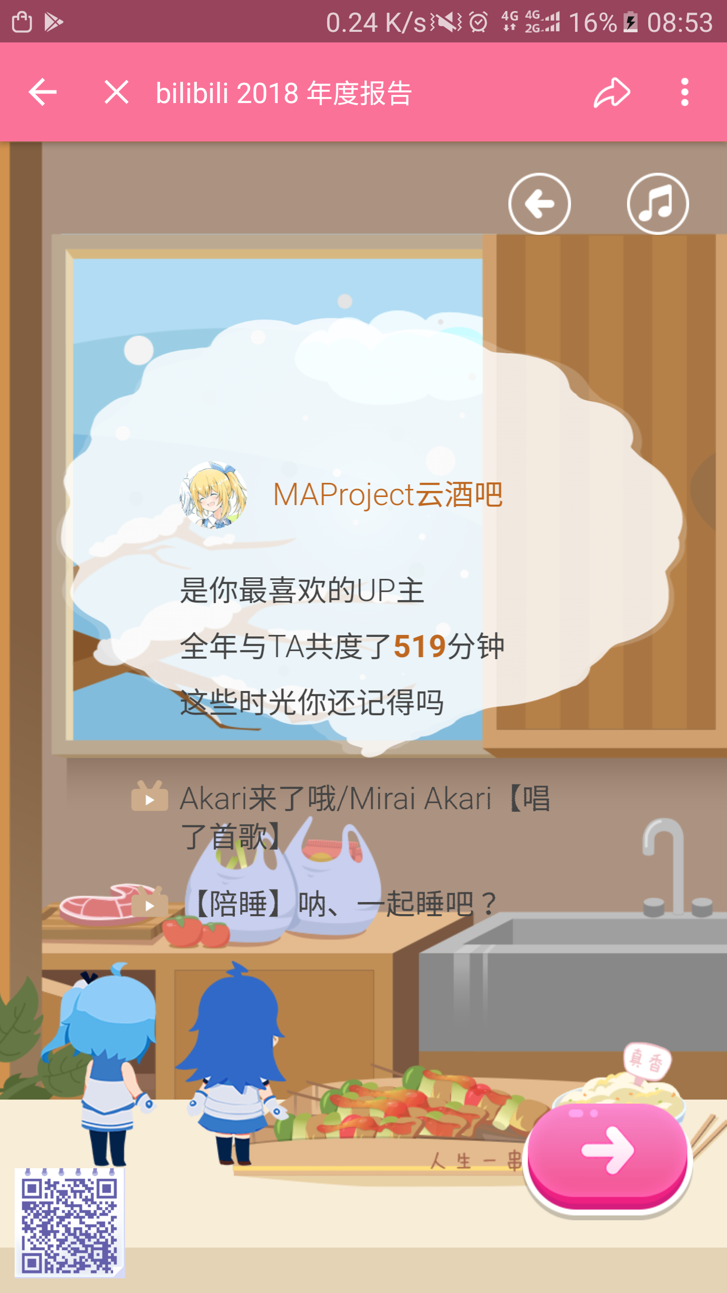 Screenshot_20190104-085312.png