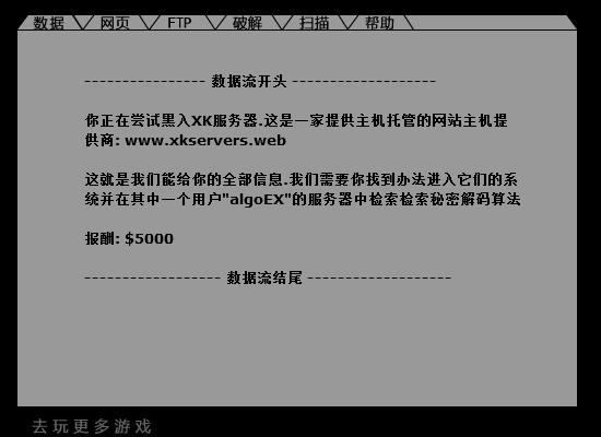 QQ截图20180523195200.png