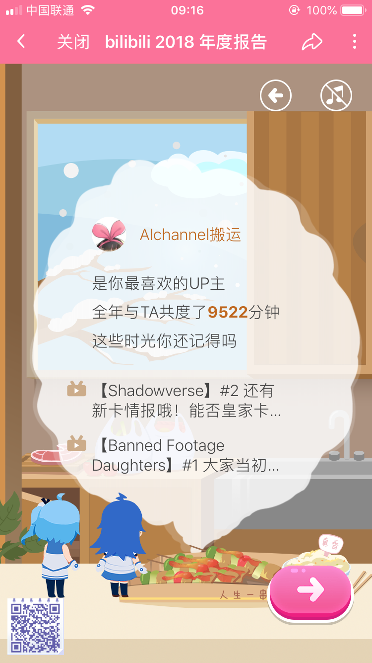 QQ图片20190104120415.png