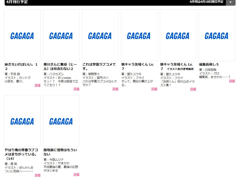 6F06F3C4-D7D5-4A92-A38A-E76DA4357B40.jpeg