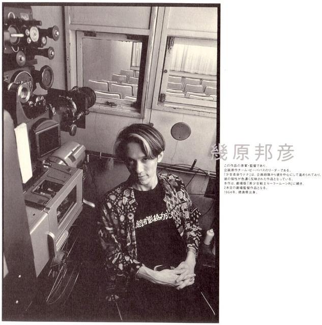 Staff_001.jpg