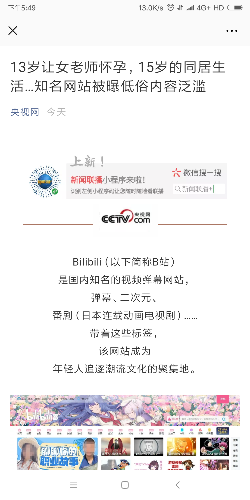 Screenshot_2019-04-15-17-49-20-351_com.tencent.mm.png