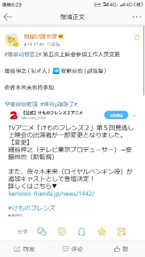 Screenshot_2019-04-16-18-29-47-372_com.sina.weibo.png