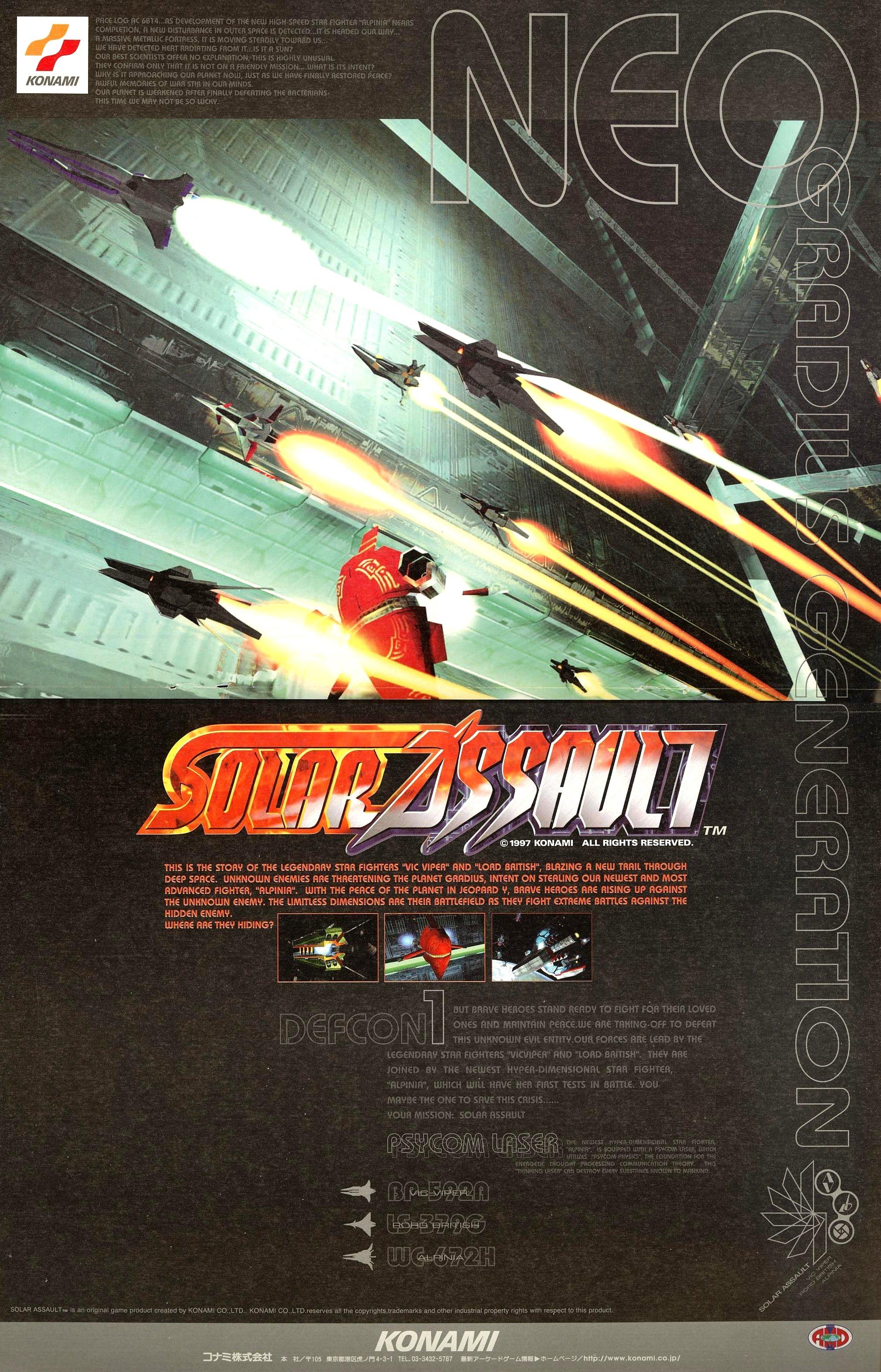 Solar Assaultp2[游戏封面].jpg