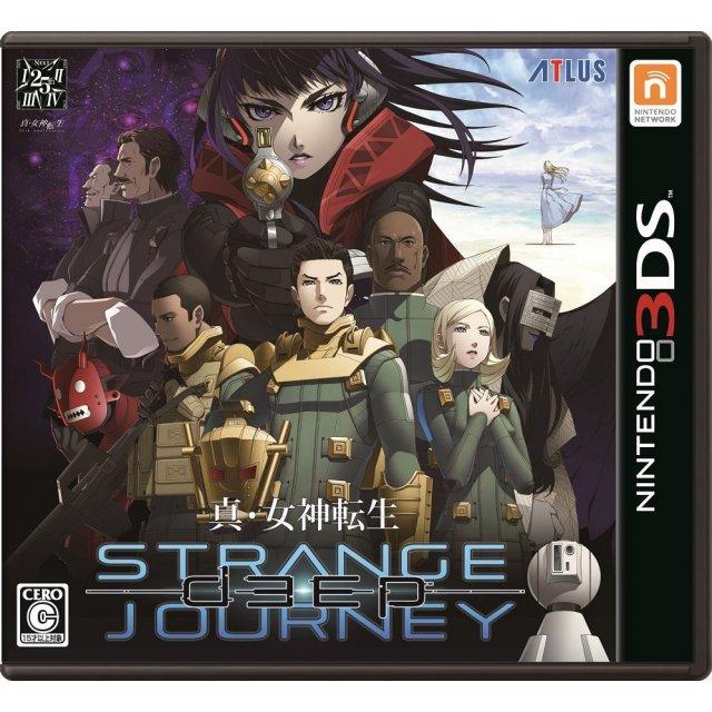 shin-megami-tensei-deep-strange-journey-527685.3.jpg