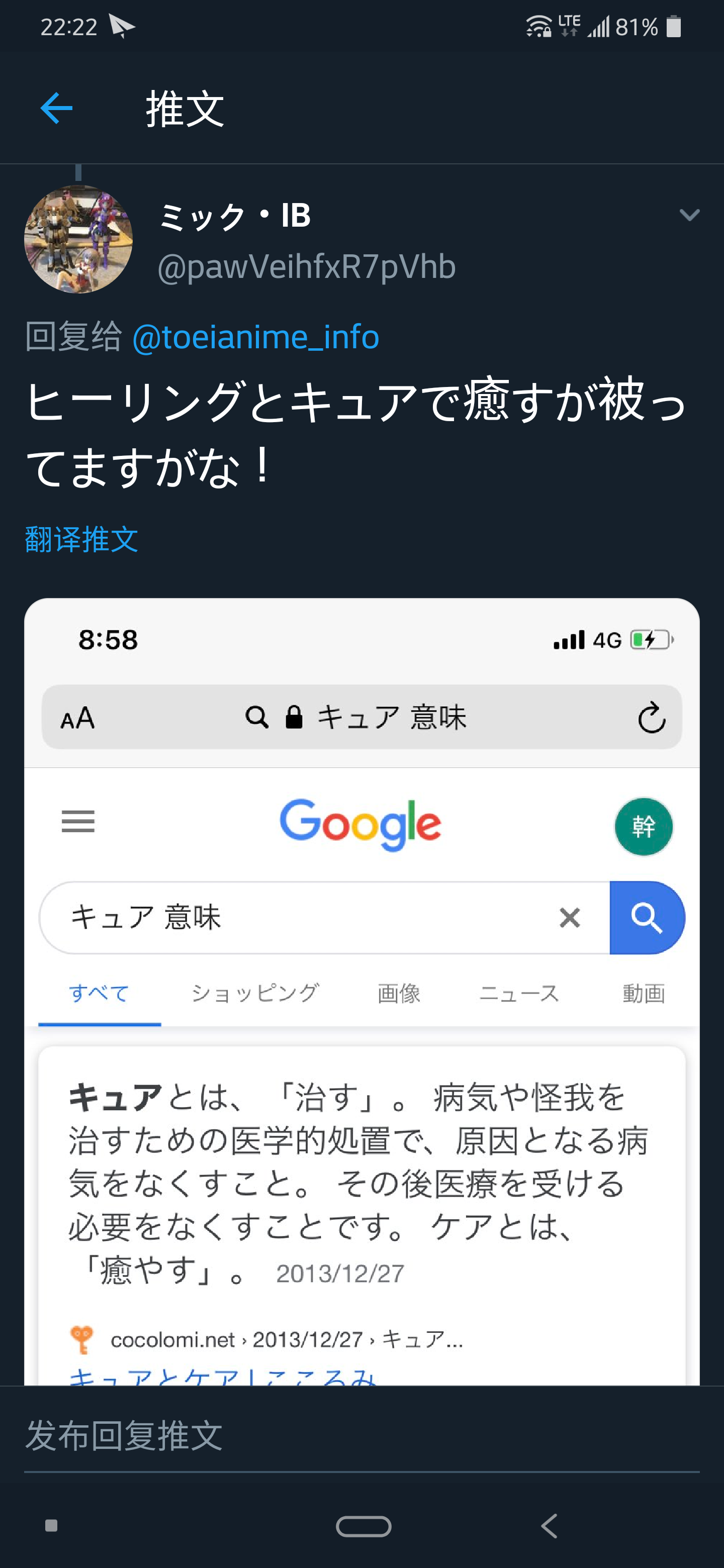 Screenshot_20191129-222236.png