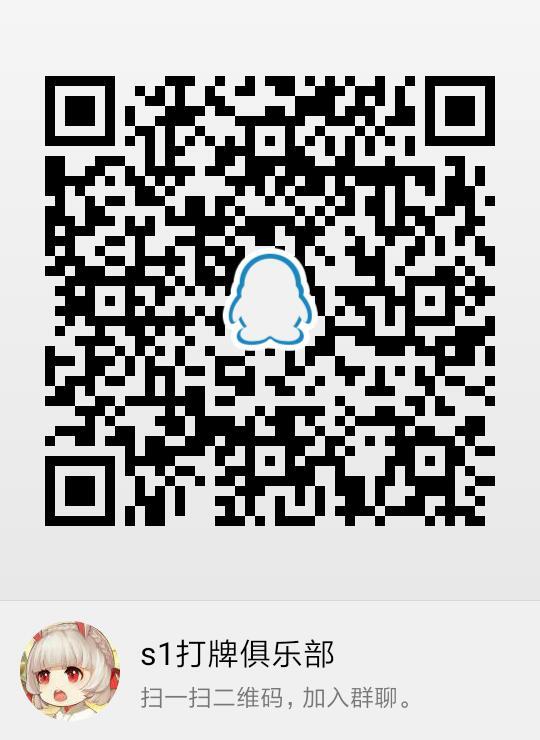 qrcode_1576063006382.jpg