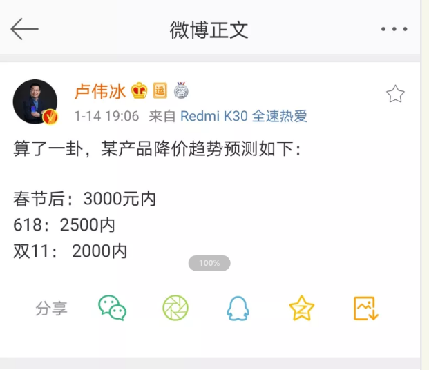 QQ图片20200114204805.png