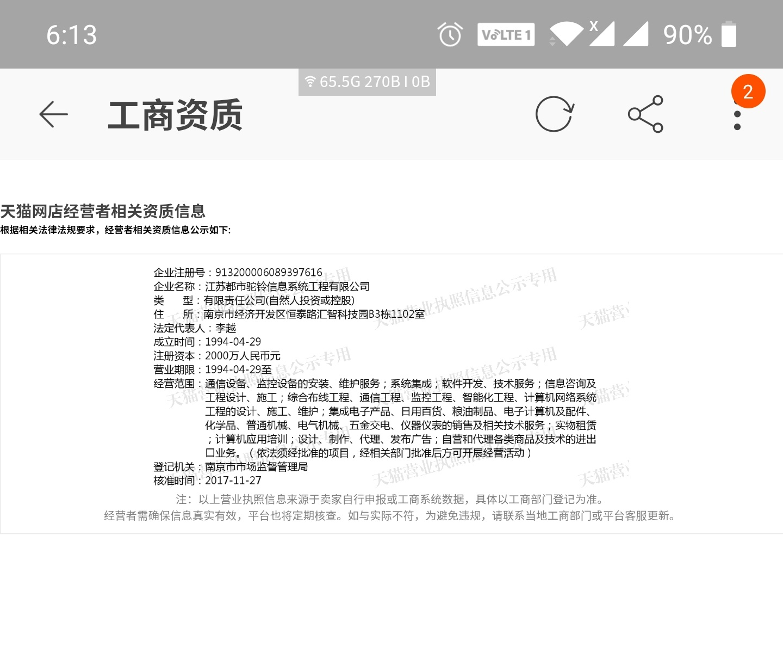 Screenshot_20200115-181343__01.jpg