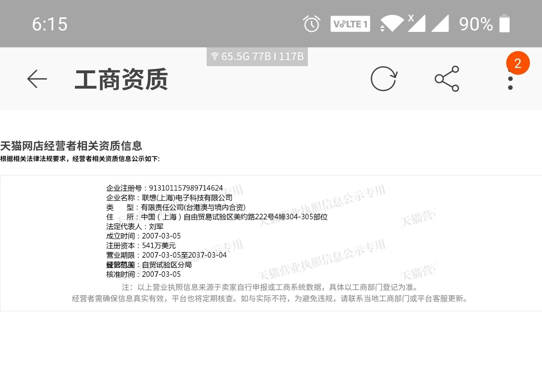 Screenshot_20200115-181509__01.jpg