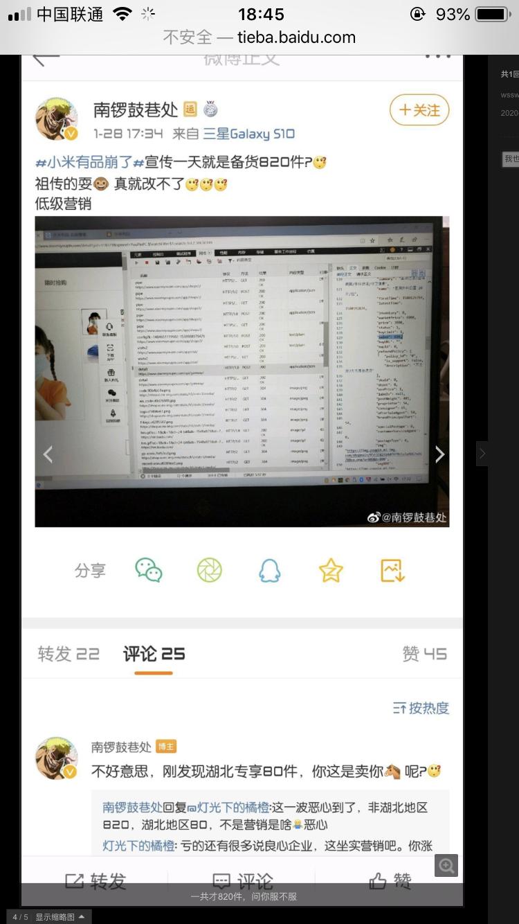 QQ图片20200128185109.png
