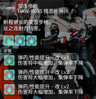QQ图片20200218130026.png