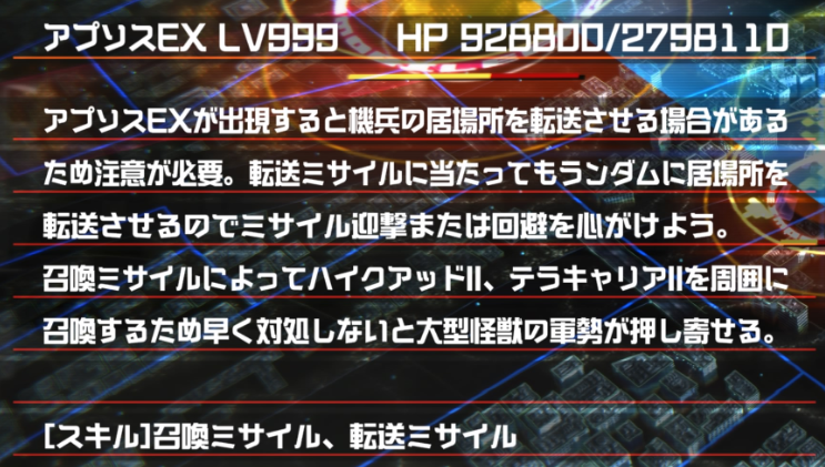 37EF7313-F632-4F6A-95AB-8D437A8C73D7.png