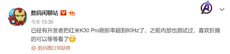 QQ截图20200326153211.jpg