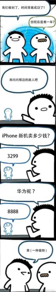 31C6F666-C7B4-4A9D-8851-512FA5CD3178.jpeg