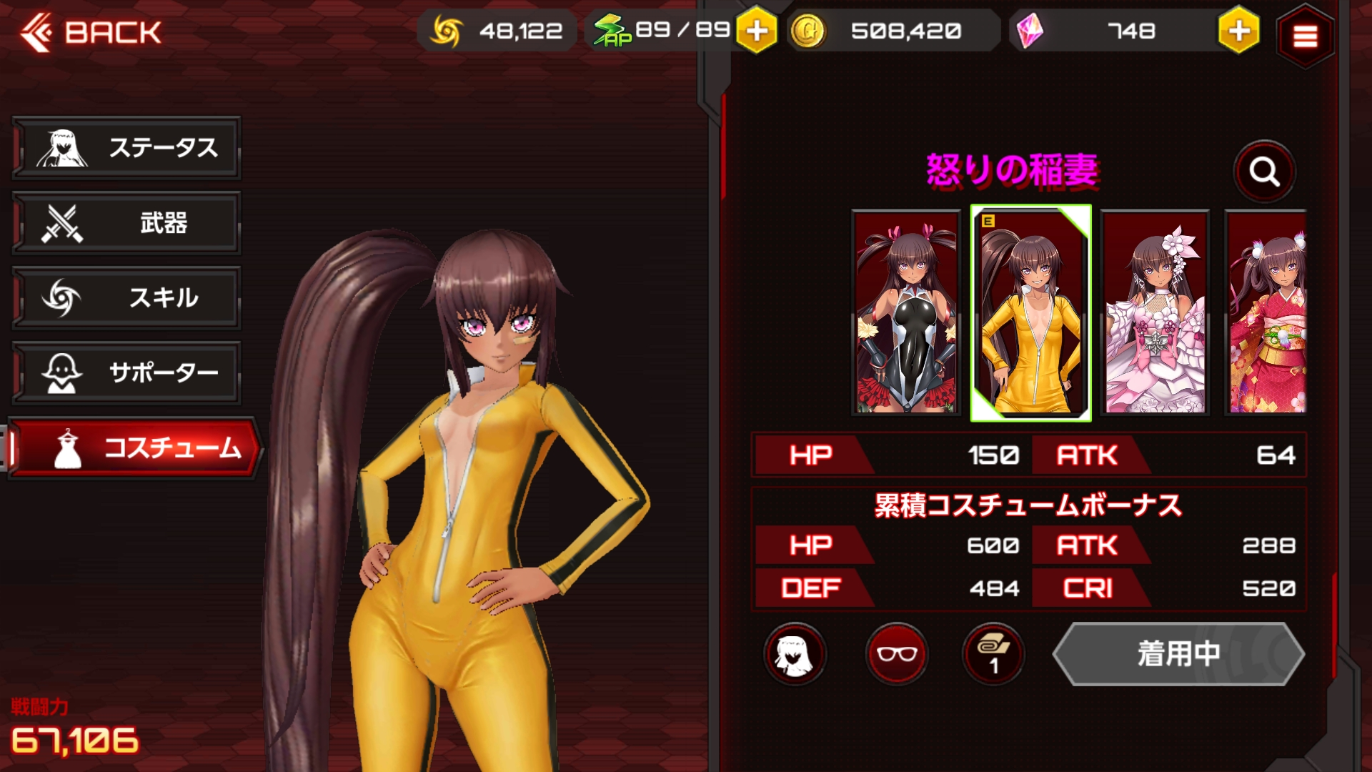 Screenshot_20200512_163650_com.GREMORY.ActionTaim.jpg