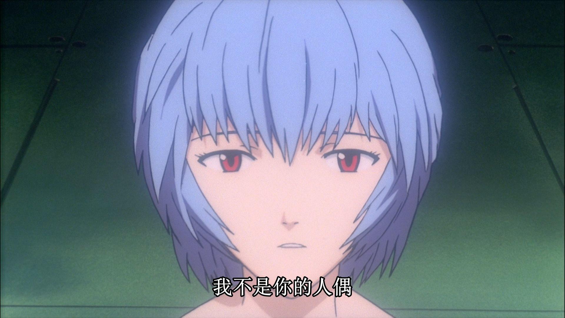[Sephirotic] Evangelion -The End of Evangelion - 26' [MULTI][BD 1080p 8bits.jpg