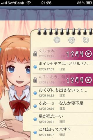 shizukutime03.jpg