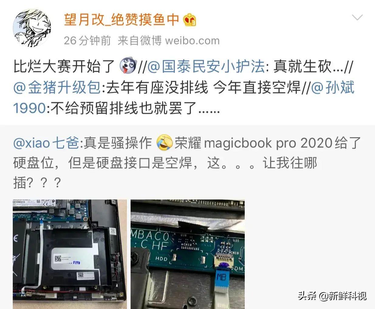 QQ图片20200526130657.jpg