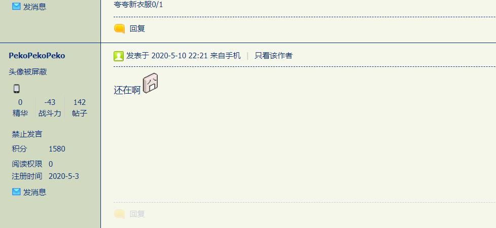 QQ截图20200614152009.png