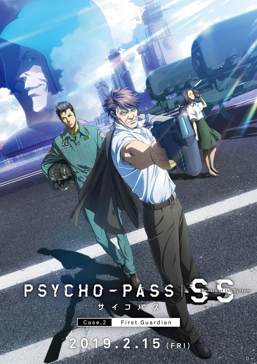 [2019.02][MOV.2]PSYCHO-PASS サイコパス Sinners of the System Case.2 First Guardi.jpg