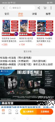 Screenshot_2020-07-01-08-00-29-19.png