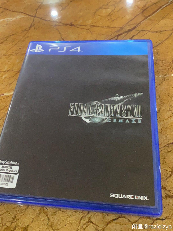 最终幻想7重制