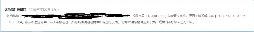 草审核.png