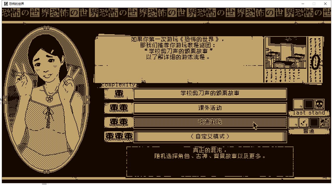QQ图片20200730020243.png