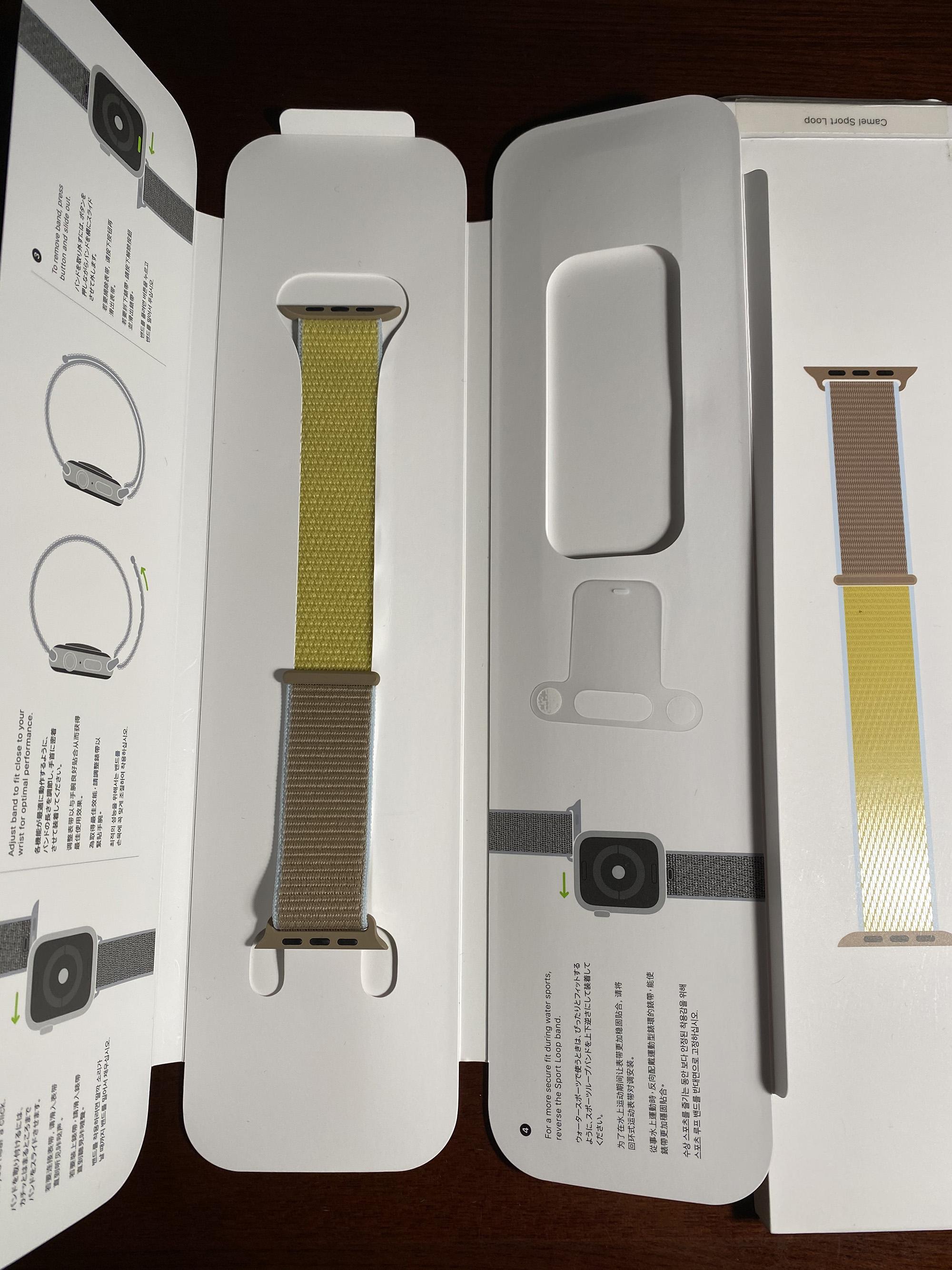【已出】Apple Watch 44 毫米驼色回环式运动表带
