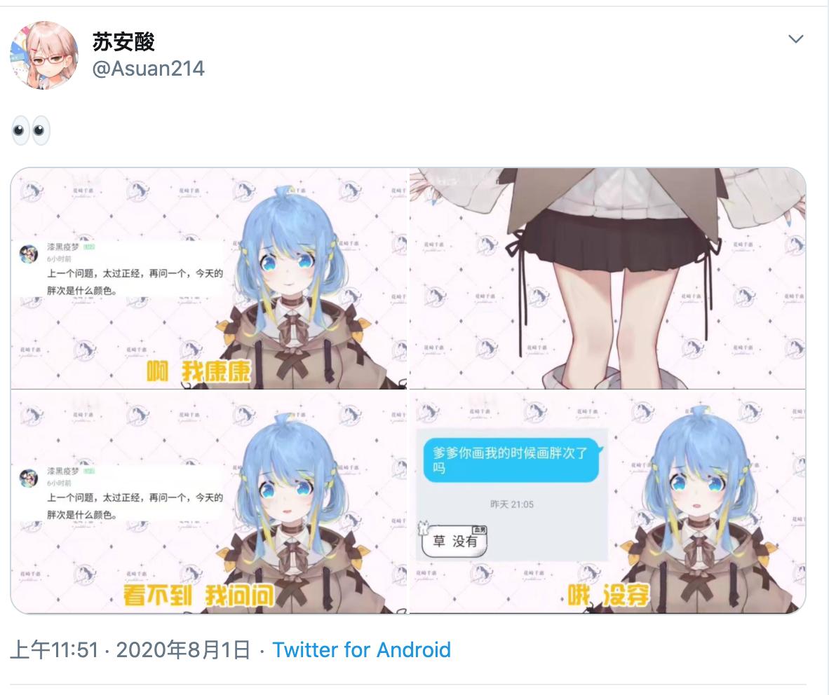 Screen Shot 2020-08-02 at 04.04.22.png