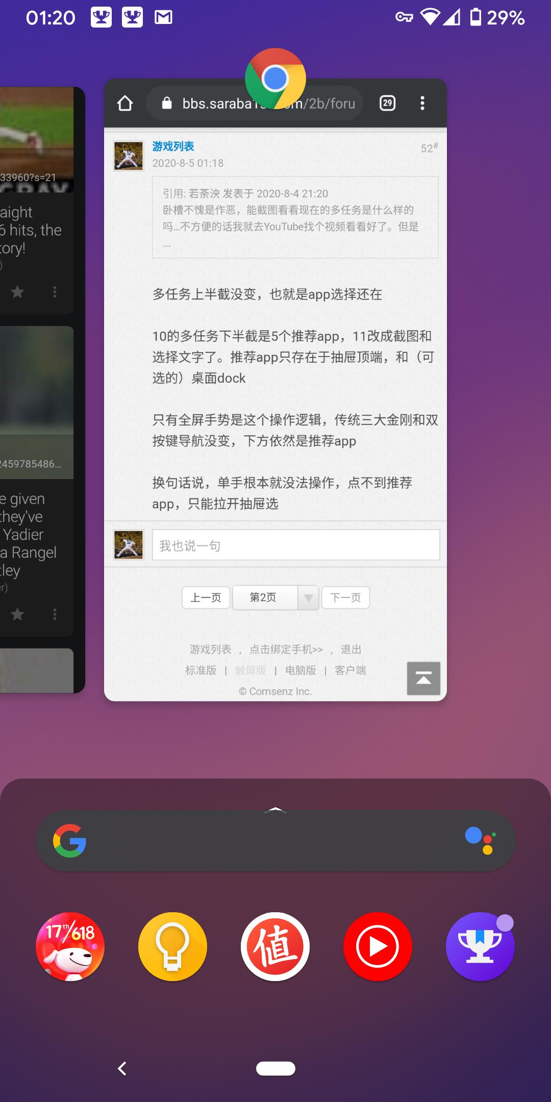 Screenshot_20200805-012022.png