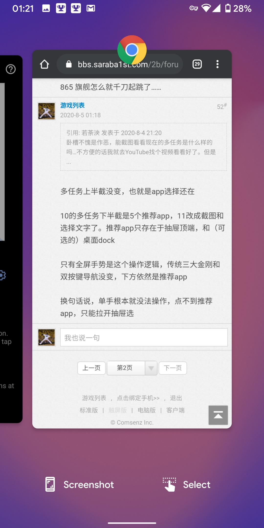 Screenshot_20200805-012110.png