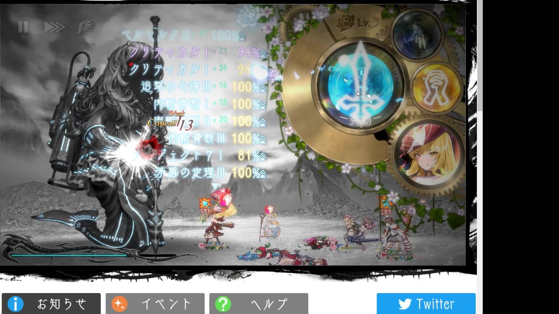 2020-09-05 23-10-14.mp4_snapshot_02.00.505.jpg