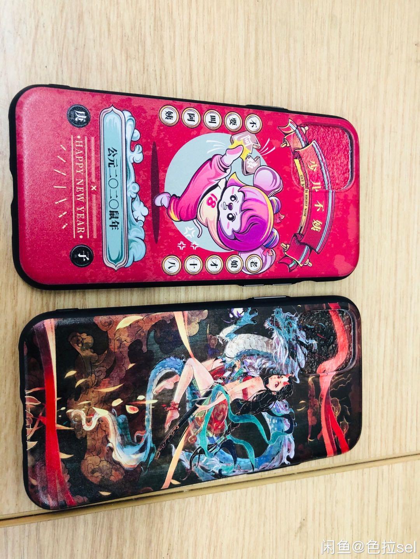 iphone 11 PRO 手机壳2个 全新