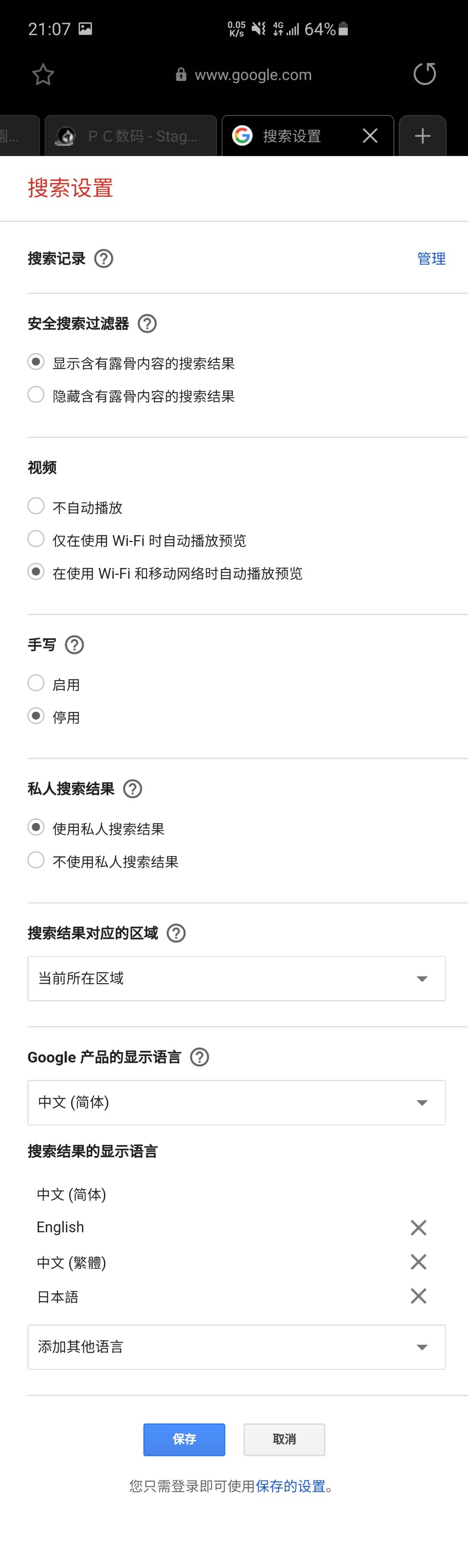 Screenshot_20201010-210712_Samsung Internet.jpg