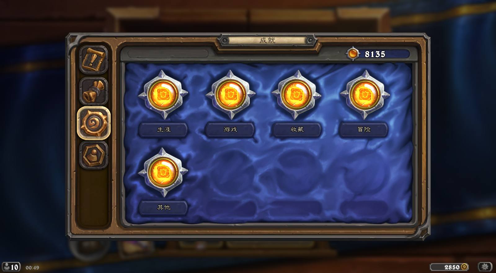 Hearthstone Screenshot 11-15-20 00.49.09.png