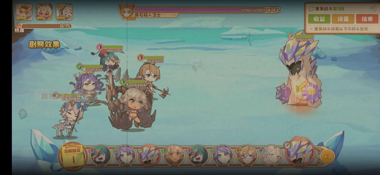 Screenshot_20210117_185759.jpg