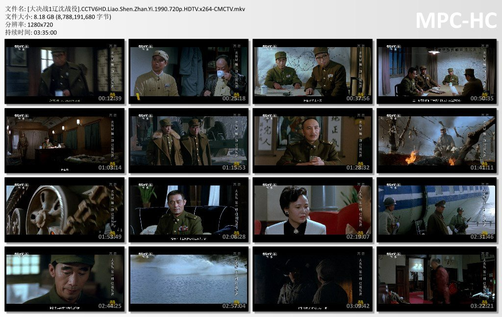 [大决战1辽沈战役].CCTV6HD.Liao.Shen.Zhan.Yi.1990.720p.HDTV.x264-CMCTV.mkv_thumbs.jpg