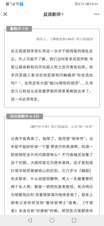 Screenshot_20210416_084424_com.tencent.mm.jpg