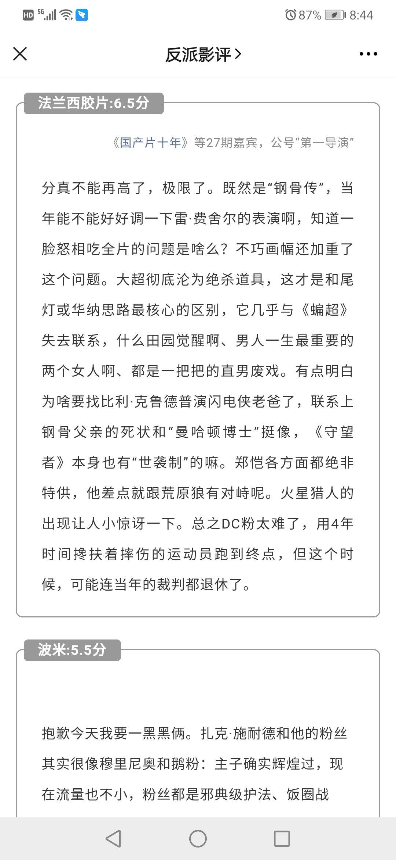 Screenshot_20210416_084431_com.tencent.mm.jpg