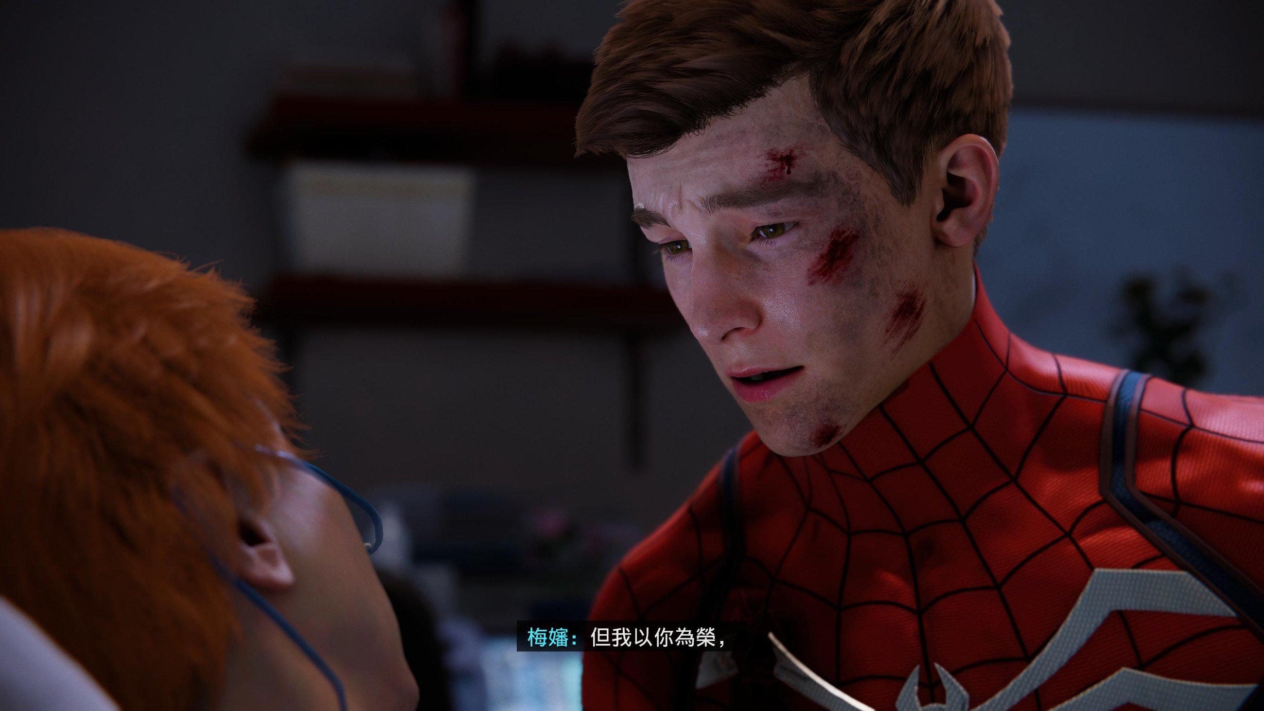 Marvel's Spider-Man Remastered_20210603225535.jpg