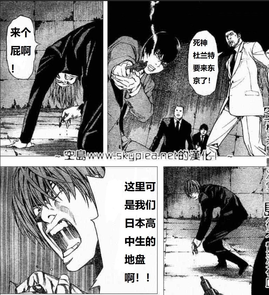 网页捕获_25-7-2021_222315_www.mangabz.com.jpeg