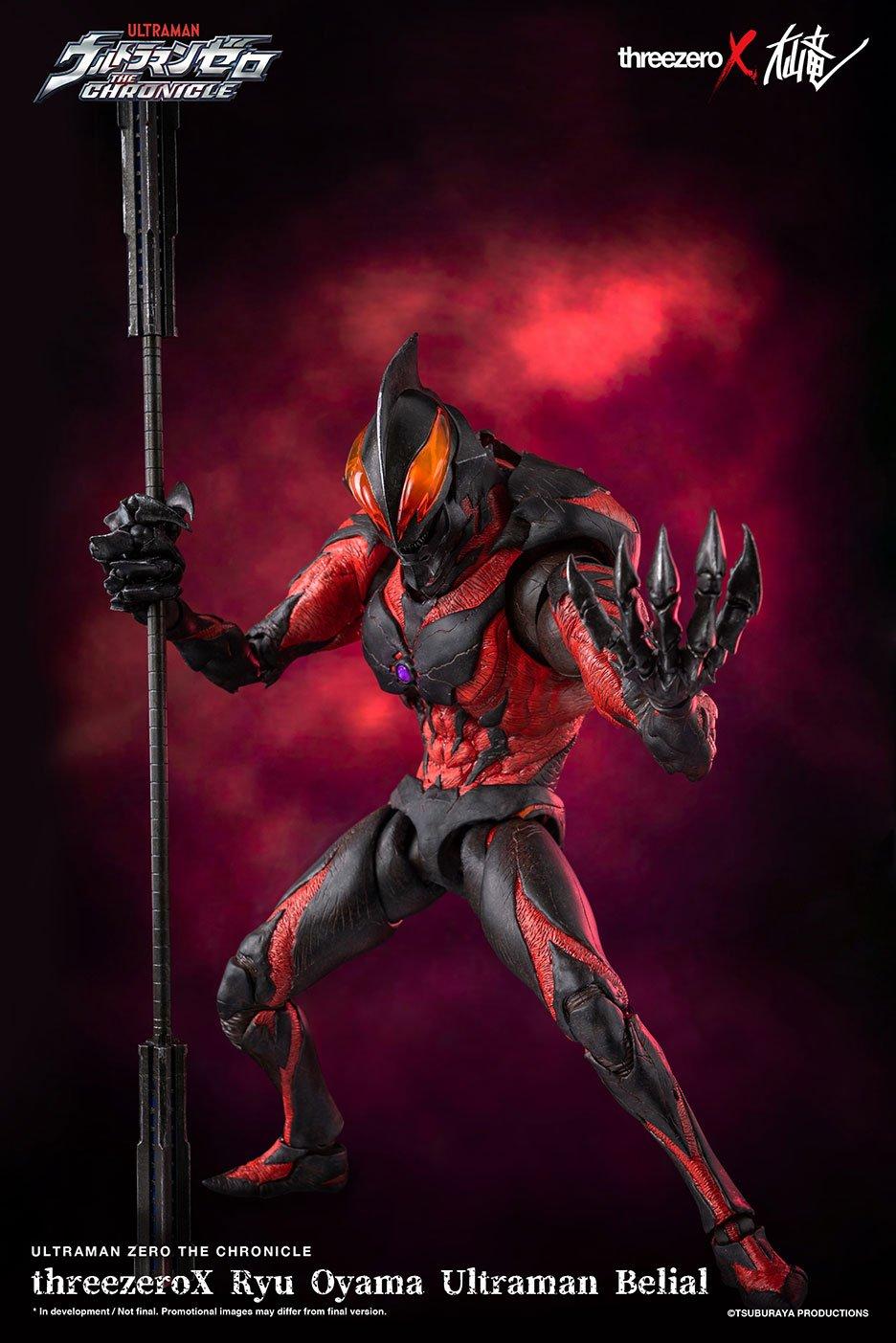threezeroX-Ryu-Oyama-Ultraman-Belial_withlogo_10.jpg