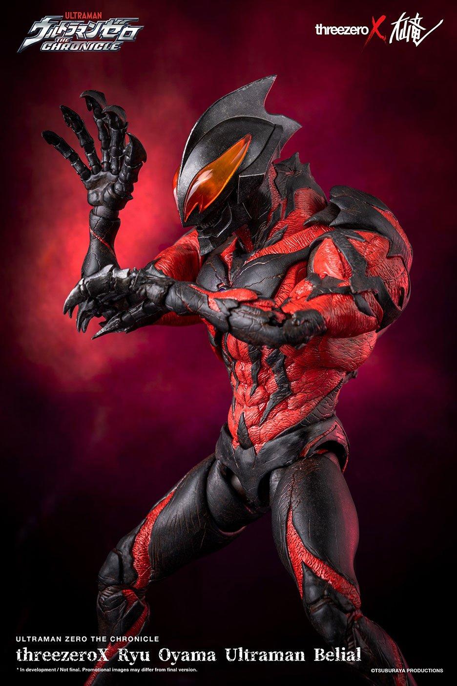 threezeroX-Ryu-Oyama-Ultraman-Belial_withlogo_14.jpg