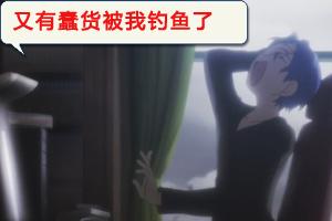 应用中心截屏_2012-11-16T03-26-03_副本.jpg